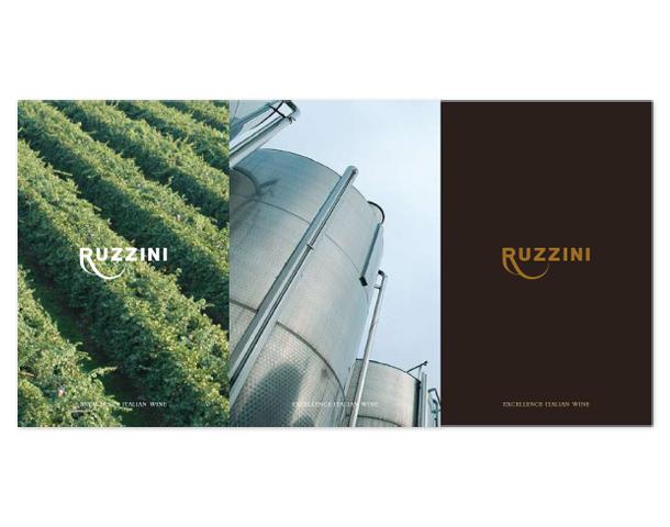 Cantina Ruzzini